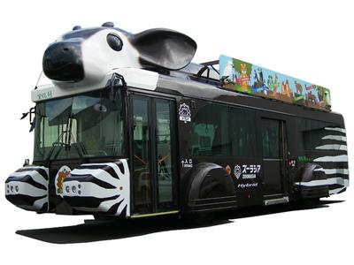 ズーラシアの園内バス