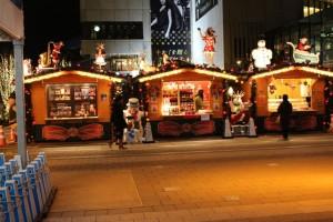 christmasmarketsoramachishops1
