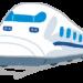 新幹線のチケット予約を券売機で取る方法